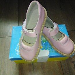 Босоножки, сандалии - Туфельки фирмы Неман, 0