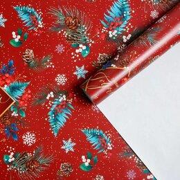 Бумага и пленка - Упаковочная бумага Ботаника, 70*100см, 0
