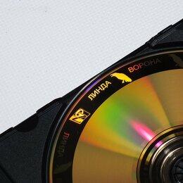 Музыкальные CD и аудиокассеты - CD Линда Коллекционные издания, 0