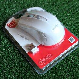 Мыши - Мышь беспроводная Smartbuy ONE 352 новая, 0