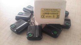 Ключи и брелоки - Брелок Elmes Electronic UMB-100-HT, 0