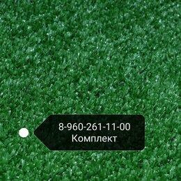Искусственная трава - Искусственная трава 8 мм, 0