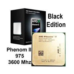 Процессоры (CPU) - Мощнейший Процессор AMD Phenom II X4 975, торг,…, 0