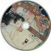 Музыкальные CD - Классика Навсегда (5cd) по цене 750₽ - Музыкальные CD и аудиокассеты, фото 2