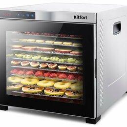 Сушилки для овощей, фруктов, грибов - Сушилка для овощей и фруктов Kitfort KT-1910 Professional Series, 0