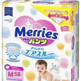 Подгузники - Подгузники-трусики Merries M (6-11 кг) 58 шт., 0