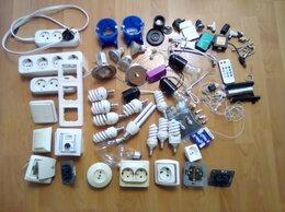Товары для электромонтажа - Выключатели, розетки., 0