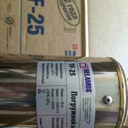 Насосы и комплектующие - Насос глубинный Belamos TF 25, 0