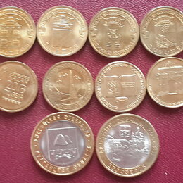 Монеты - Набор монет 14 штук  разные, 0