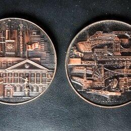 Жетоны, медали и значки - Медали, 0