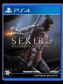 Игры для приставок и ПК - PS4 Sekiro, 0