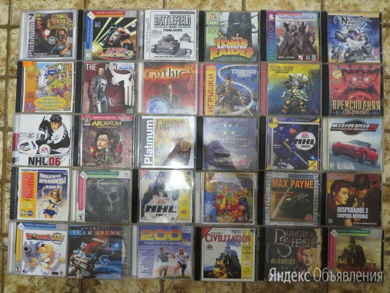 Компьютерные игры 2000-х по цене 50₽ - Игры для приставок и ПК, фото 0