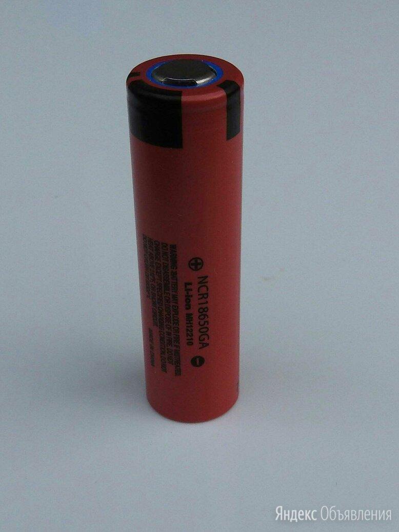 Sanyo NCR18650GA 3500 мАч аккумулятор 18650 Li-ion по цене 450₽ - Батарейки, фото 0