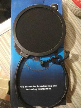 Аксессуары для микрофонов - Поп фильтр для микрофонов новый в упаковке, 0