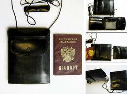 Дорожные аксессуары - сумка на шею, сумка для документов, кошелек, 0