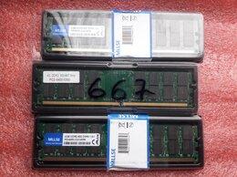 Модули памяти - ddr2 4gb для AMD CPU, 0