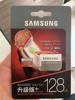 Карты памяти - Новая карта памяти Micro SD Samsung 128gb, 0