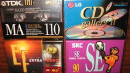 Другое - Аудиокассеты запечатанные, 0