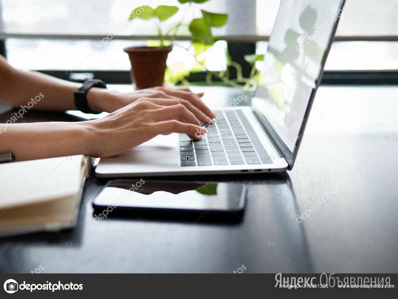 Работа онлайн микунь что подарить девушке коллеге на работе