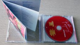 Музыкальные CD и аудиокассеты - Freddie Mercury (Queen) - Never Boring - 2019 -…, 0