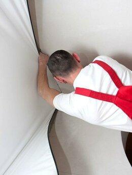 Архитектура, строительство и ремонт - потолок натяжной, 0