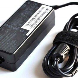 Блоки питания - Блок питания Lenovo 20V 3.25A прямоугольный штекер (65W), 0