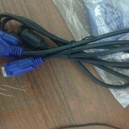 Компьютерные кабели, разъемы, переходники - Кабель для монитора VGA, 0