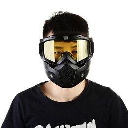 Защита и экипировка - Модульная маска очки Reedocks, 0