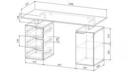 Столы и столики - Письменный стол Нейт 3, 0