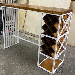 Столы и столики - Стол с подставкой для бутылок, 0