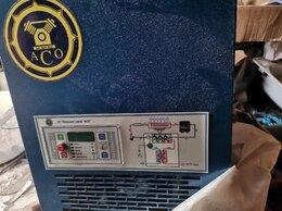 Комплектующие водоснабжения - Осушитель сжатого воздуха рефрижераторного типа, 0