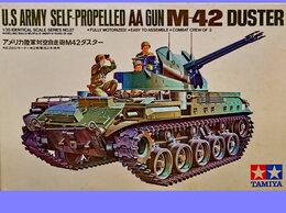Сборные модели - 1/35 сборная модель танка 40 мм х 2 ЗСУ М-42…, 0