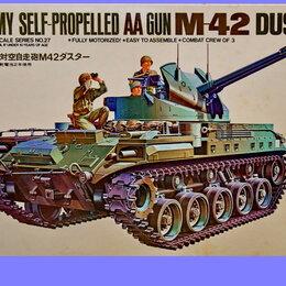 Сборные модели - 1/35 сборная модель танка 40 мм х 2 ЗСУ М-42 Дастер Тамия 1/35 с моторчиком, 0