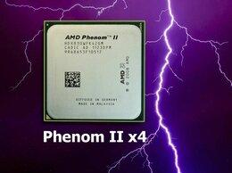 Процессоры (CPU) - Мощный 4-х ядерный Phenom II 95W, торг, Обмен, 0