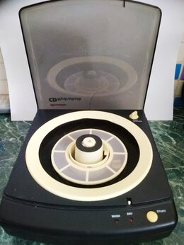 CD-проигрыватели - Discwasher 1120 - CD Hydrobath - автоматическая…, 0