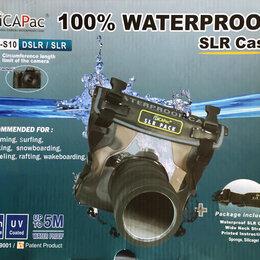 Прочее оборудование - Аквабокс для зеркальных фотокамер dicapac WP-S10, 0