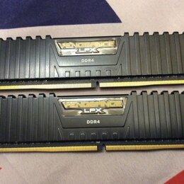 Модули памяти - Corsair Vengeance LPX CMK16GX4M2B3000C15  2x8ГБ DDR4, 0
