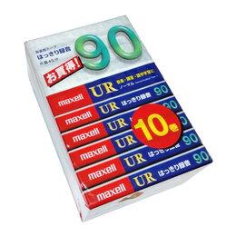 Музыкальные центры,  магнитофоны, магнитолы - Компакт-кассета Maxell UR90 тип I, набор 10 штук, не вскрытые, 0