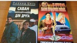 Художественная литература - Русские книги, 0