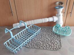 Комплектующие - Принадлежности для ванной/кухни, 0
