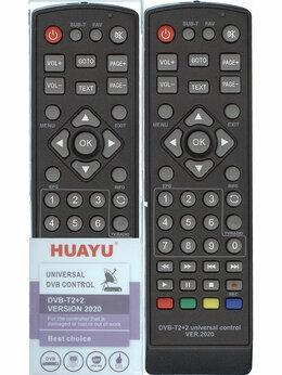 Спутниковое телевидение - Пульт универсальный DVB-T2+2 VERSION 2020, 0