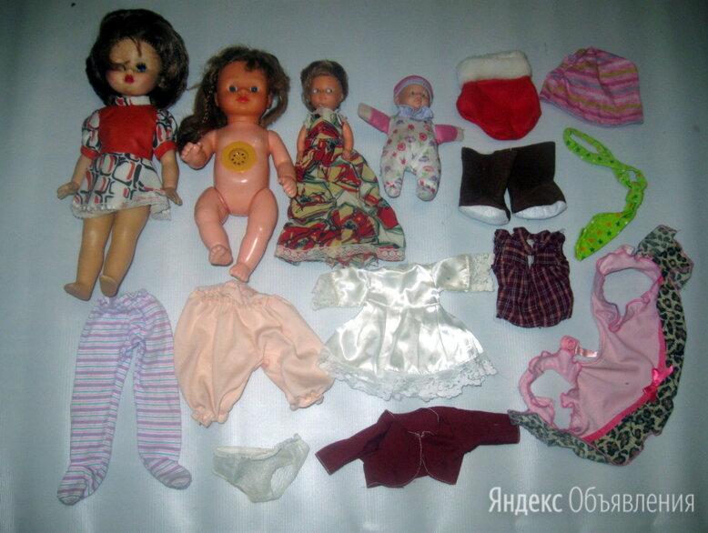 Пакетом 4 винтажные куклы 70-80е годы + одежда  для разных по цене 999₽ - Куклы и пупсы, фото 0
