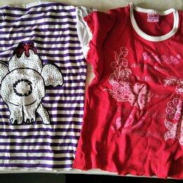 Домашняя одежда - Детские вещи даром, 0