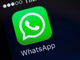 IT, интернет и реклама - Заработок в интернете/Заработок в whatsapp, 0