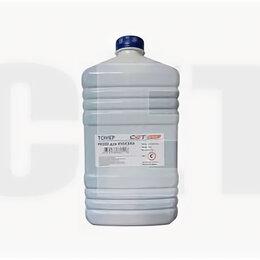 Чернила, тонеры, фотобарабаны - Тонер Kyocera PK202 FS-2126MFP/2626MFP/C8525MFP Cyan 500 g CET, 0