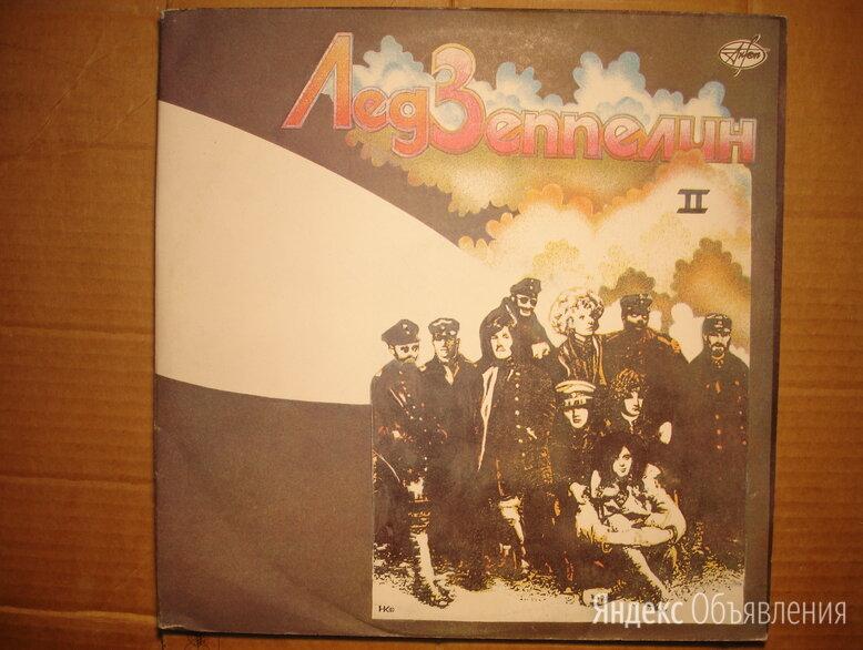 Led Zeppelin - Лед Зеппелин II + Лед Зеппелин III по цене 2700₽ - Виниловые пластинки, фото 0