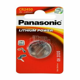 Батарейки - Батарейка Panasonic СR 2450 EP Japan 1шт/бл, 0