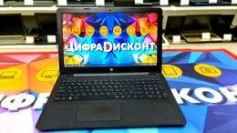 Ноутбуки - HP A4-9120 4Гб 120Гб Radeon R3 На Гарантии!…, 0