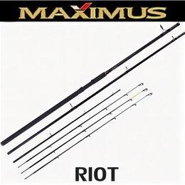Удилища - Удилище фидерное Maximus Riot 3,6 м тест 30-90, 0