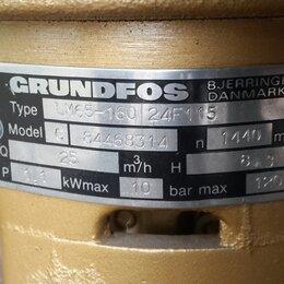 Насосы и комплектующие - Насос Grundfos, 0